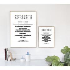 Chinese Wisdom No2