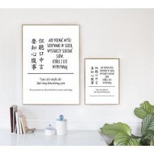 Chinese Wisdom No3