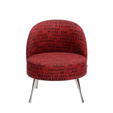 Fotel Loft Red