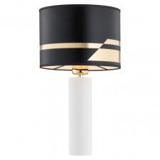 Argon 4232 almada 1x15w lampka stołowa biały/czarny/złoty