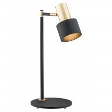 Argon 4257 doria 1x15w lampka stołowa czarny/złoty