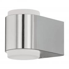 Eglo briones 95079 kinkiet industrialny zewnętrzny 2x3w led srebrny biały