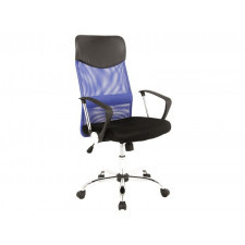Fotel obrotowy q-025 niebieski