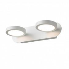 Italux kendra mb1063/2 kinkiet industrialny lampa ścienna spot 2x5w led biały