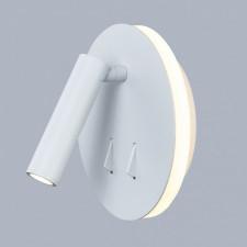 Italux nemo sp.7348-02a-wh kinkiet industrialny lampa ścienna 1x9w led biały